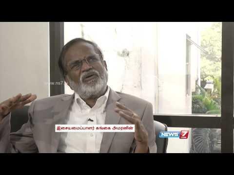 Interview with Gangai Amaran