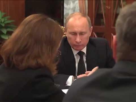 Путин о росте