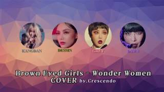 [DAWN/KANGDAN/DESSIN/GREY] Brown Eyed Girls - Wonder Woman C…