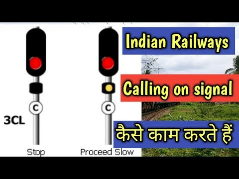 Indian Railways Signalling System :- What is  Calling-on-signal
