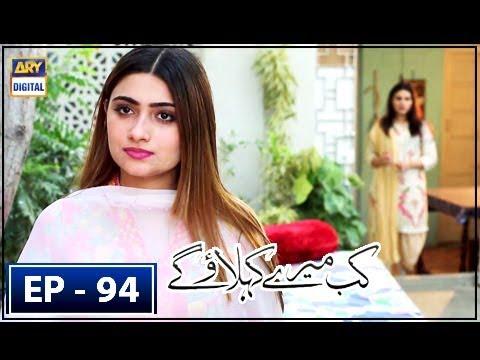 Kab Mere Kehlaoge Episode 94 - 28th July 2018 - ARY Digital Drama