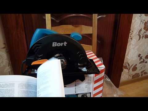 BORT BHK-185U отличная циркулярная пила