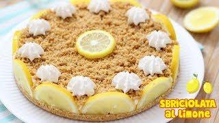 SBRICIOLATA FREDDA AL LIMONE ????senza cottura - Ricetta facile - Cold Lemon Cake