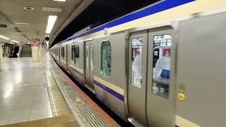 横須賀線E235系 東京発車