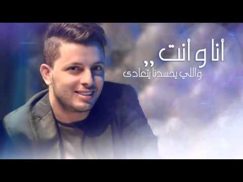 Hatim Ammor - Hasbni Tama3