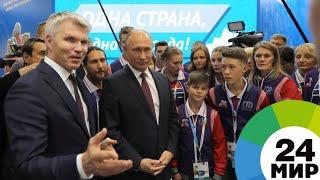 Путин: В школе сдал ГТО без труда, потому что занимался борьбой - МИР 24