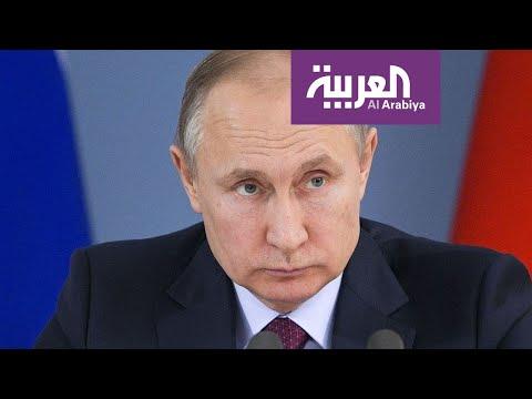ما لا تعرفه عن بوتين  - نشر قبل 2 ساعة