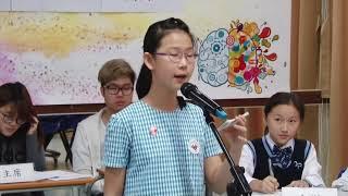 Publication Date: 2018-07-25 | Video Title: 第八屆全港小學校際辯論賽初賽3