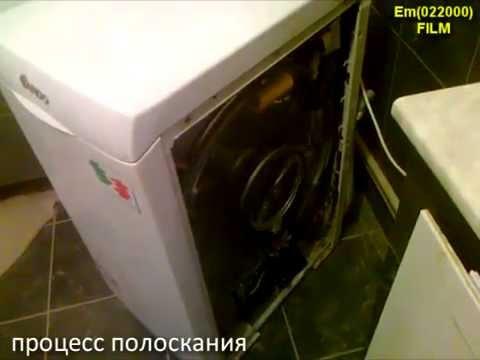 Ремонт помпы стиральной машины Ardo TL800X