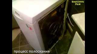 Ремонт стиральной машины ARDO TL 105 SX(Ремонт стиральной машины ARDO TL 105 SX Симптомы: после установки необходимой программы стирки и нажатии на кноп..., 2014-04-02T20:44:58.000Z)