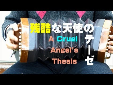 cruel angels thesis english dub lyrics