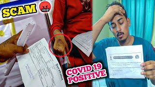AM TESTED COVID 19 POSITIVE 😭 What Happened With Me At Guwahati Airport 🤬 Rapid Antigen Test .