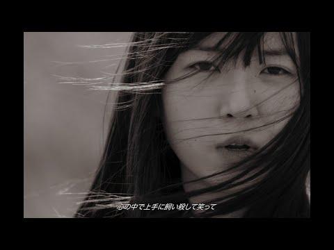 黒子首 / エンドレスロール -OFFICIAL MUSIC VIDEO-