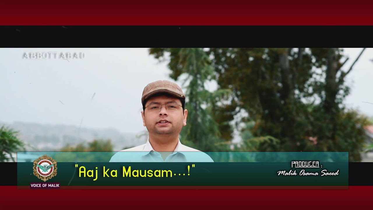 Mausam Abbottabad ka - 08/10/2018 - #AajkaMausam #TEST_and_TRIAL_Video_