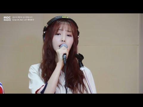 GFRIEND-Time For The Moon Night, 여자친구 - 밤[정오의 희망곡 김신영입니다]20180510