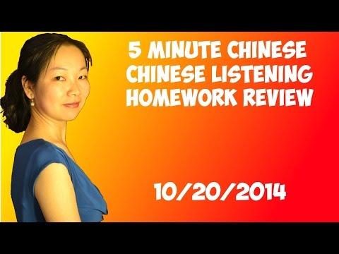 Chinese Homework Review