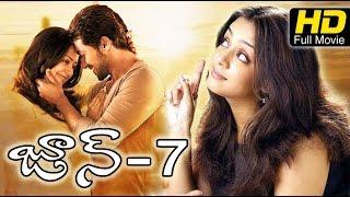 vuclip June 07 Full Length HD Movie 2007 | Surya, Jyothika | Latest Telugu Movies