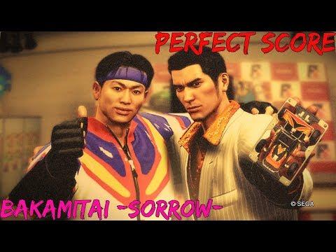 Yakuza Kiwami - Karaoke - Bakamitai -Sorrow- 100% PERFECT SCORE
