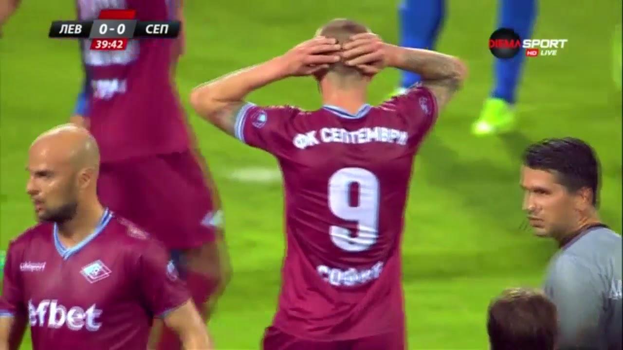 Levski Sofia 2-0 Septemvri Simitli