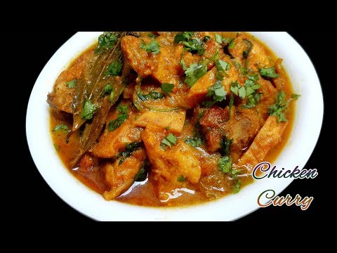 Quick And Easy Chicken Curry || Chicken Curry Recipe | Indian Chicken Curry Without Coconut