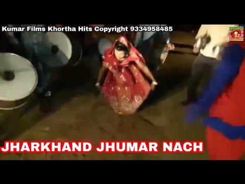 Jharkhand ke jhumar dance