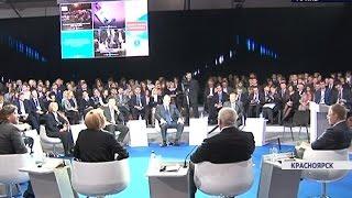 Вице-премьер Аркадий Дворкович утвердил деловую программу КЭФ-2017 (Новости 03.03.17)