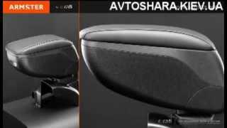 видео Подлокотник для авто рено москва