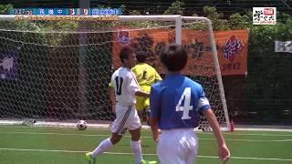 長嶺中vs出水南中 平成30年度熊本市中体連サッカー3回戦