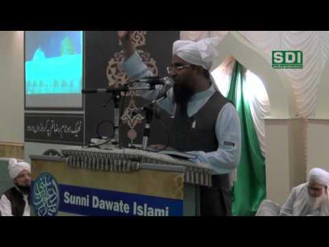 Ya Rasool Allah Karam Ho & Pukaro Ya Rasool Allah by Qari Rizwan