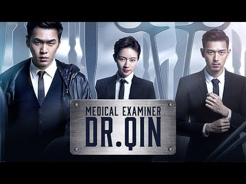 You Should Be Watching: Medical Examiner Dr. Qin - 法医秦明 (法醫秦明)