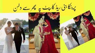 Priyanka and Nick  Jonas recreat their wedding at Cannes red carpet