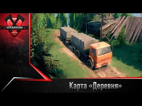 "Spin Tires Карта ""Деревня"""