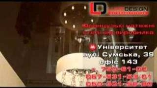 Натяжные потолки в Харькове / акции(, 2011-12-14T14:51:29.000Z)