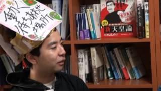『切通理作のせつないかもしれない』第30回 作家・中沢健氏と映画監督・...