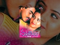 Mandaram Telugu Full Movie video