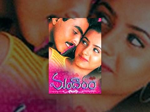 Mandaram Telugu Full Movie