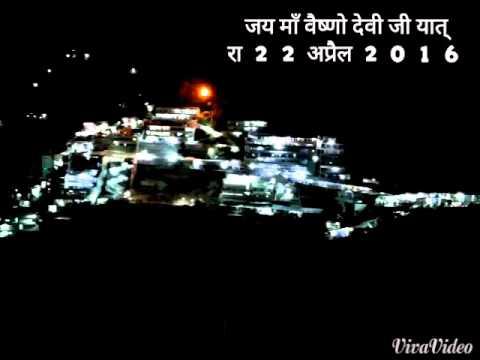 भेजा है बुलावा तूने शेरावालिये |Yatra Maa Vaishno Devi ji |22-04-16| By Kushav Mehra Uggi |Full HD