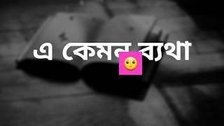 Whatsapp Bangla Kobita Status - Cerrocosocommunitycollege