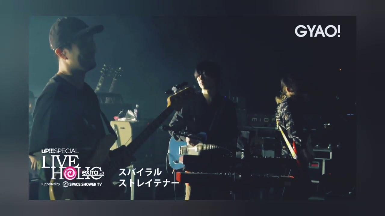 ストレイテナー -スパイラル (live)