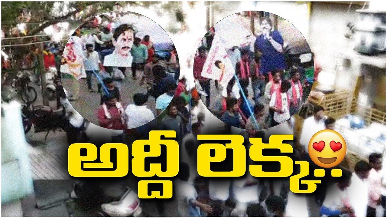 బెజవాడ లెక్కలు మారుస్తున్న జనసేన   Janasena and BJP Municipal Election campaign in Bezawada