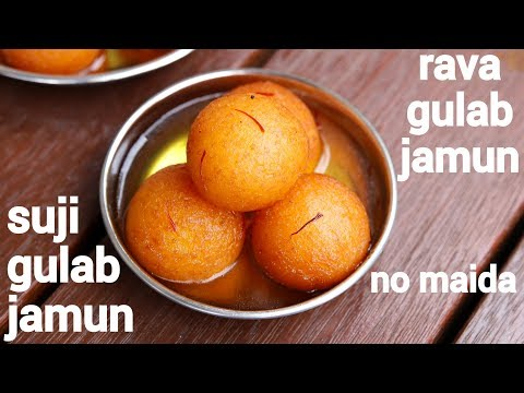 Suji Gulab Jamun   सूजी के गुलाब जामुन रेसिपी   Suji Ka Gulab Jamun   Rava Gulab Jamun