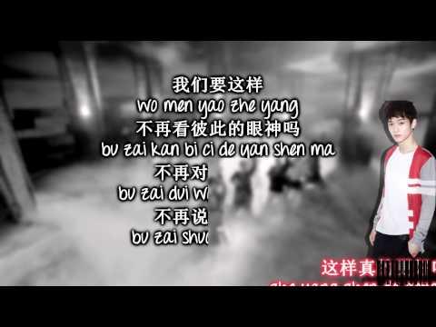 EXO M - MAMA Color Coded Lyrics