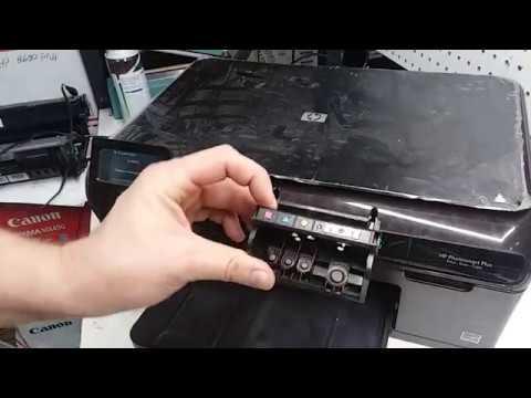Fix Error Code 0xc19a0036 Ink System Failure On HP Printer