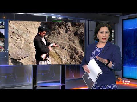 Ахбори Тоҷикистон ва ҷаҳон (24.02.2020)اخبار تاجیکستان .(HD)