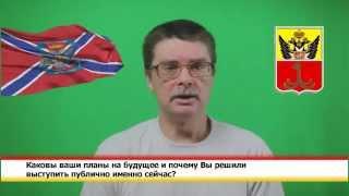Одесские партизаны выходят из подполья