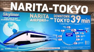 Fastest Way into Tokyo from Narita Airport | Skyliner