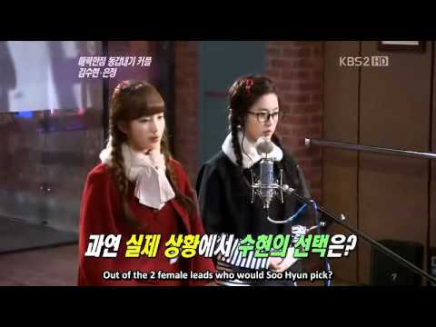 110212 Kim Soo Hyun, Eun Jung Interview Cut (Eng)