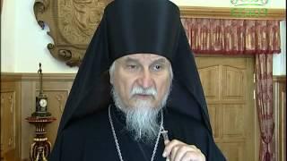 Уроки Православия. Духовное наследие архимандрита Иоанна Крестьянкина. Урок 2. 12 февраля 2015