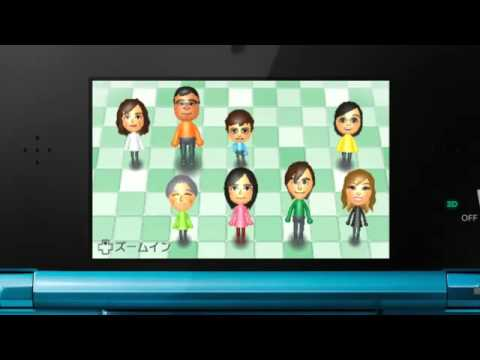 Nintendo 3DS - System Software Overview Trailer