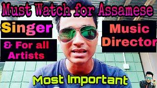 অসমীয়াত,Important video for Every Assamese Independent Singer,Music director, Choreographer etc.